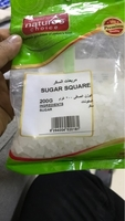 Used Sugar square best in UAE in Dubai, UAE