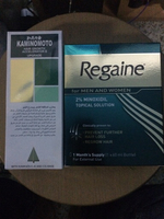 Kaminomoto and regaine 2%