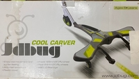 Used Scooter Jdbug cool carver in Dubai, UAE