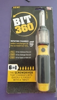 Used New screw driver automatic set sealled in Dubai, UAE