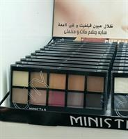 Eye Shadows Set of 24