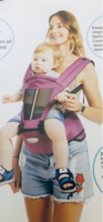 Used Multifunctional Baby Carrier in Dubai, UAE