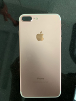 Used Apple iphone 7 plus 32 gb in Dubai, UAE