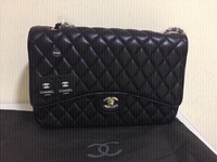 Chanel handbag for sale