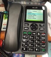 Used GSM. 2SIM CARD PHONE HOME AND OFFICE  in Dubai, UAE