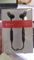 Edifier sports earphones for gym 5.0 BT