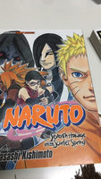 Used Naruto the seventh hokage (side story) in Dubai, UAE