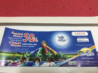 Used Dreamland aQua park vouchers  in Dubai, UAE
