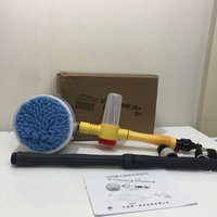 Artifact car wash brush set