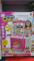 Baby item baby kitchen