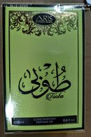 Used Concentrated Perfume Oil in Dubai, UAE