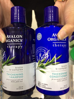 Avalon shampoo conditioner