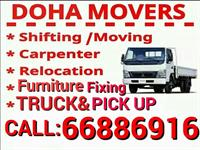 Used MOVING SHIFTING CARPENTR WORK TRUCK AND PICK DELIVERY   in Dubai, UAE