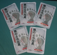 Used JAPAN FOOTMASK (5PCS) in Dubai, UAE