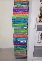 Used School Books in Dubai, UAE