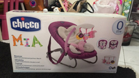 Used Chico mia baby bouncer in Dubai, UAE