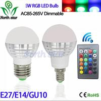 5 Pieces Of RGB remote Controlled Lamp