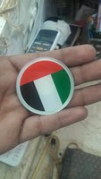 Used Uae flag bage in Dubai, UAE