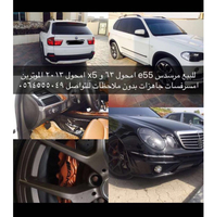 Used Mercedes Benz E55 And BMW X5 Both Cars Gcc And Ready To Drive No Any Problem At All Maintenances Done For Both No What's Up On My Number  in Dubai, UAE