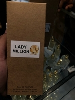 Used Lady million perfume 100 ml  in Dubai, UAE