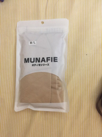 Used Munafe body slimming underwear  in Dubai, UAE