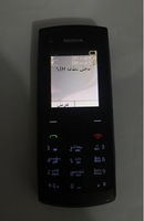 Used Nokia x1 good condition  in Dubai, UAE