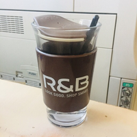 Used R&B Premium Coffee Cup in Dubai, UAE