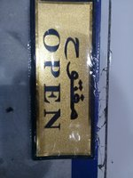Used Gold Sticker Open(11*28cm) in Dubai, UAE