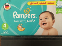 Used Diapers in Dubai, UAE