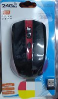 Used Wireless mouse 2.4Ghz in Dubai, UAE