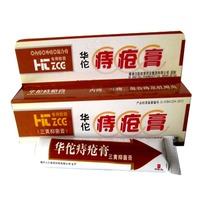Used Chinese Hemorrhoids cream buy 1 get 1 in Dubai, UAE