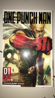 Used The first volume of one punch man in Dubai, UAE