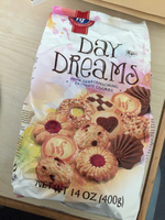 Hans Freitag day dreams cookies