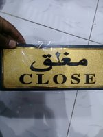 Used Gold sticker Close(11*28cm) in Dubai, UAE