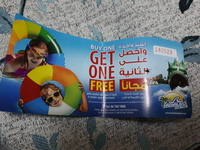 Used Dreamland voucher ticket buy1 get 1 fre in Dubai, UAE