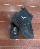 Used Jordan Jumpman High Cut black size 44 in Dubai, UAE