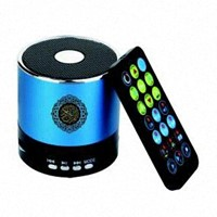 Used Quran Speaker With All Suras And Different Languages And Tajweed in Dubai, UAE