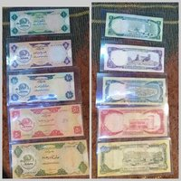 Used Old UAE notes set in Dubai, UAE