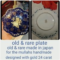 Used Vintage old plate made in Japan'very rar in Dubai, UAE