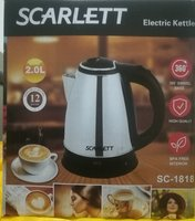 Used SCARLETT KETTLE in Dubai, UAE