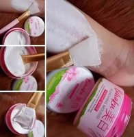 Used BIHAKU BLEACH CREAM 1PC in Dubai, UAE
