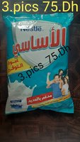 Used Milk Powder 3pis 2 kilo in Dubai, UAE