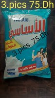 Used Milk new packets 2+2+2=6 Kilo in Dubai, UAE