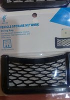 Used Storage net pocket brand new in Dubai, UAE