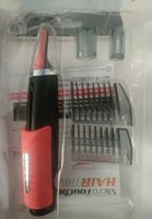 Used Hair trimmer all in one hear-toe groomer in Dubai, UAE