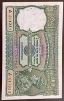 Used British India - 100 note in Dubai, UAE