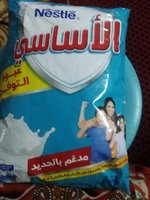 Used New Milk powder 2kg.      ^ in Dubai, UAE