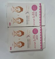 Used Facial invisible lifting patch in Dubai, UAE
