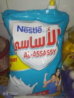Used Nestle Milk Promo!! in Dubai, UAE