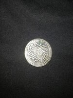 Used Rare Islamic antique coin in Dubai, UAE